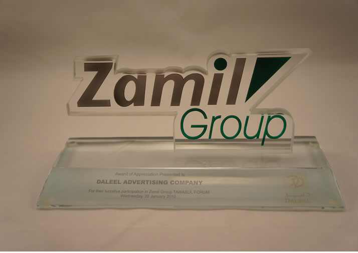 Daleel Advertising Corporate Gifts  Gallery - Al zamil Group