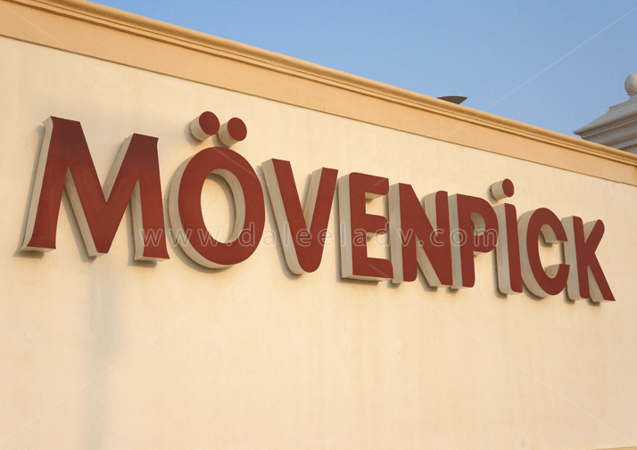 Daleel Advertising Signage Solution  Gallery - Movenpick Hotels & Resorts