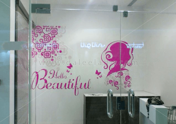 Daleel Advertising Signage Solution  Gallery - Enaya Healthcare Group